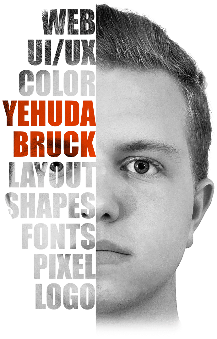 Yehuda Brock face with text